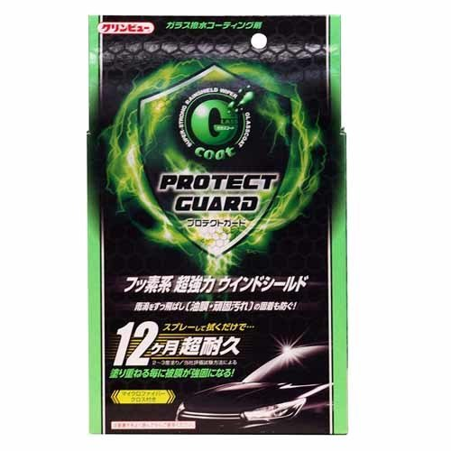 Ichinen Chemicals Cleanview Glass Coat Protect Guard