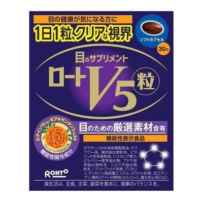 Витамины ROHTO Pharmaceutical V5