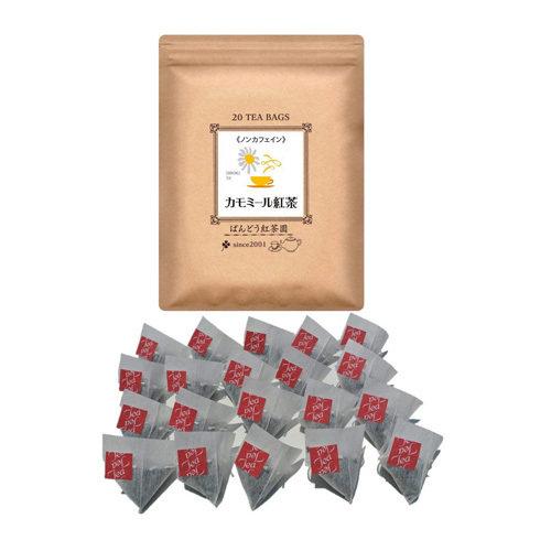 Bando Non caffeine Natural Tea Selection