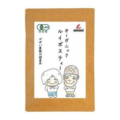 Domestic Handmade Ginger Tea