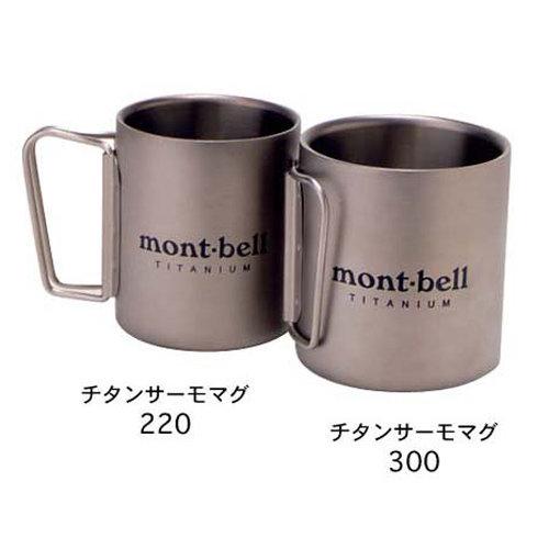 Mont-Bell Titanium Thermo Mug 220