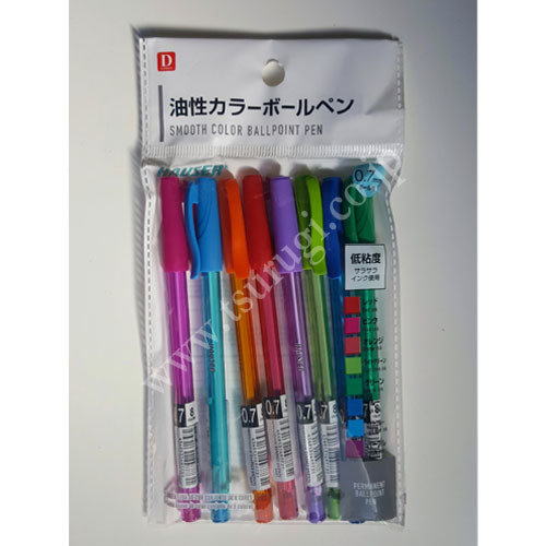 Smooth Color 0.7 8Pcs
