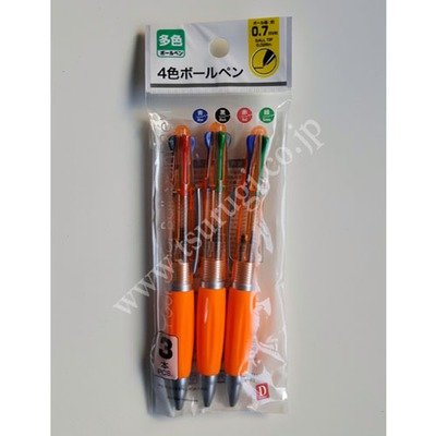 4 Color Orange 0.7 3Pcs
