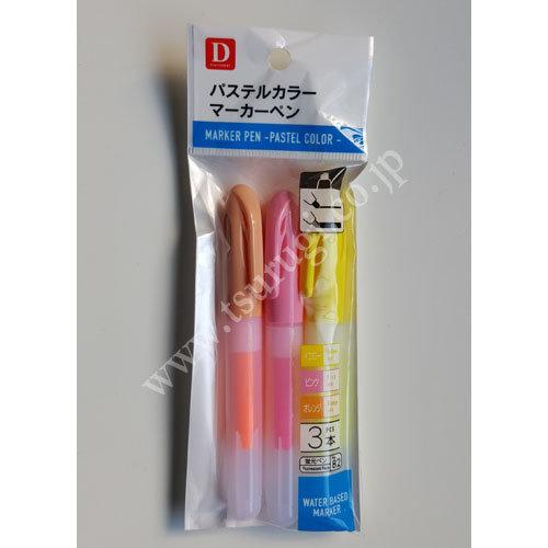 Marker Pen Pastel Color