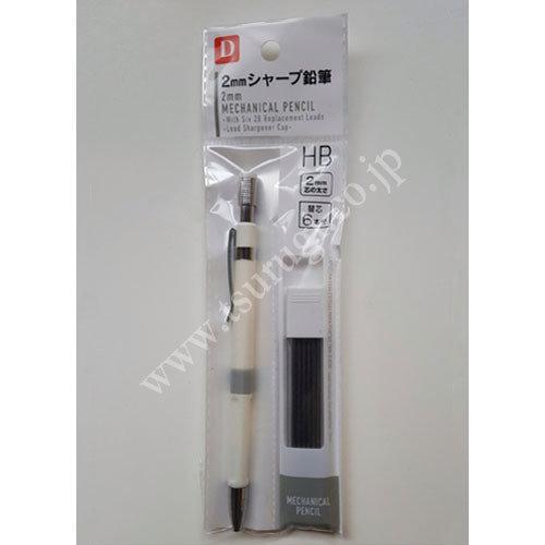HB 2mm White