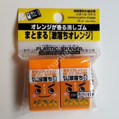 Plastic Eraser Orange