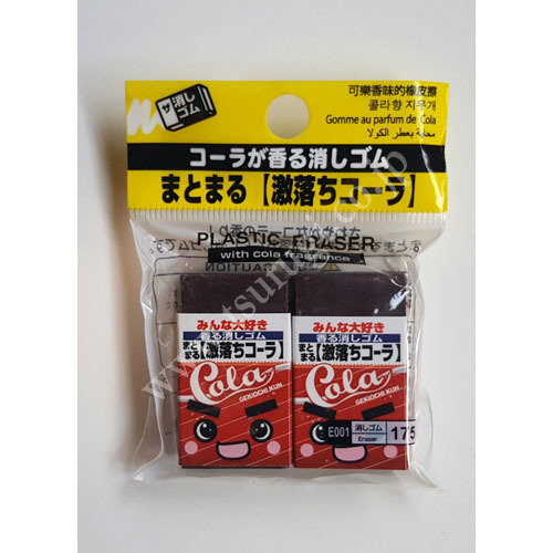 Plastic Eraser Cola