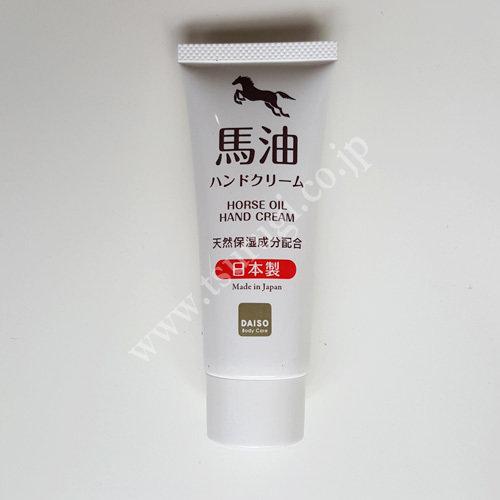 Horse Oil Hand Cream