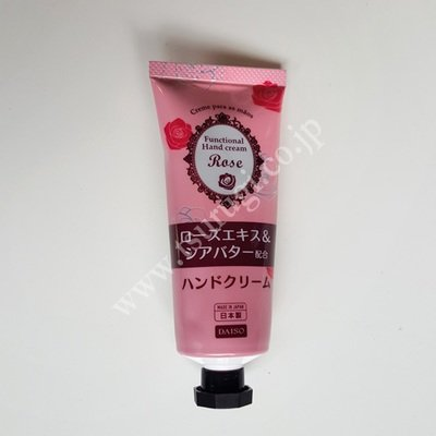 Functional Hand Cream Rose