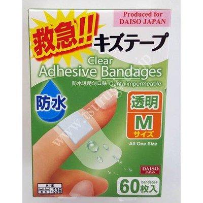 Adhesive Bandages 60pcs M Size