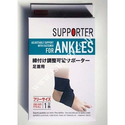 Supporter for ankles