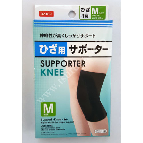Supporter Knee M Size