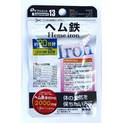 Heme iron