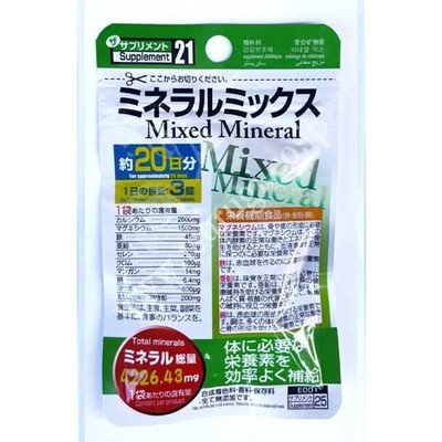 Mixed Mineral