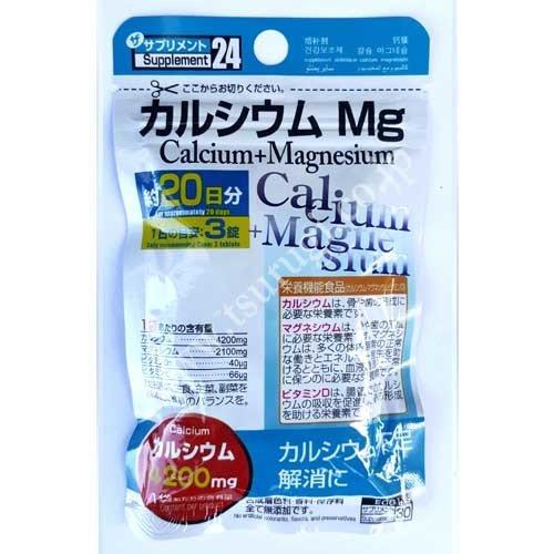 Calcium+Magnesium