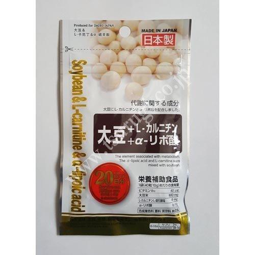 Soybean & L-camitine & q-lipoic acid