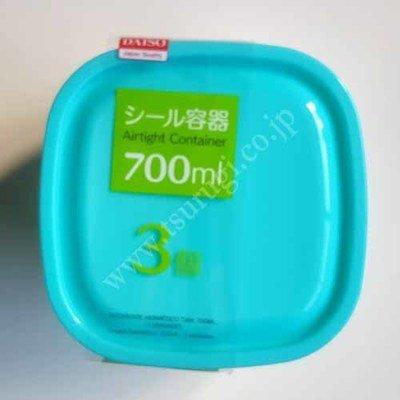 Airtight Container 700ml 3pcs