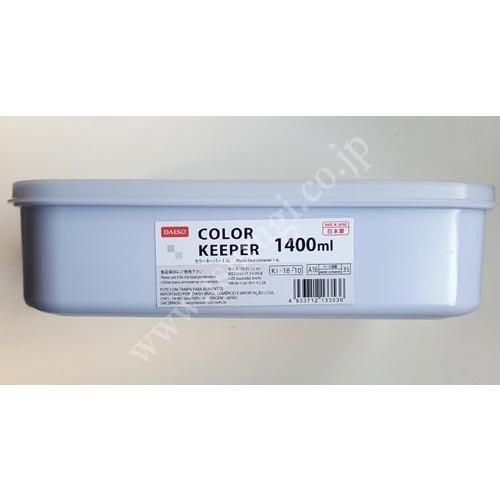 Color Keeper 1400ml
