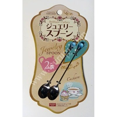 Jewelry Spoon 2pcs