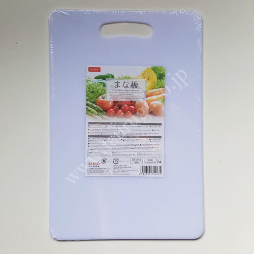 Slim Cutting Board Big Size