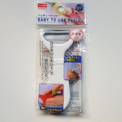 Easy to use Peeler