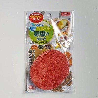 Young Vegetable Peeler Sponge