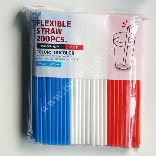 Flexible Straw Pastel Tricolor 200Pcs