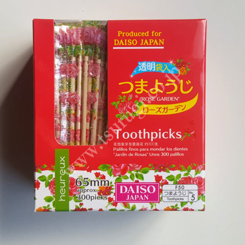 65mm Toothpicks 300pcs