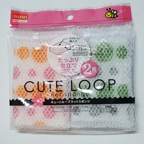Cute Loop Net Sponge