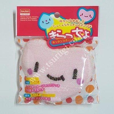 Cute Heart Sponge