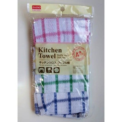 Kitchen Towel 4Pcs
