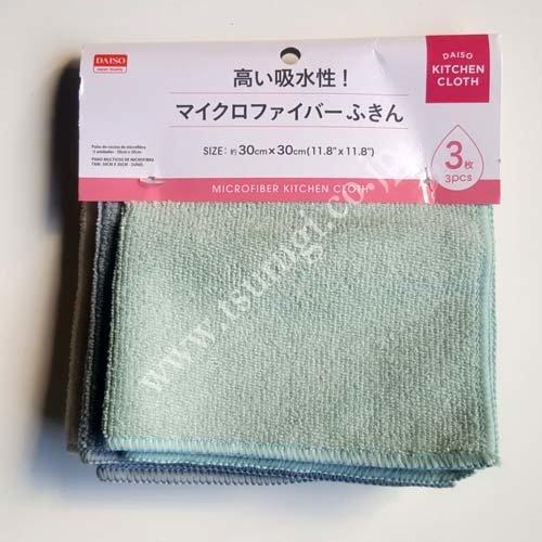 Microfiber Kitchen Cloth 3Pcs