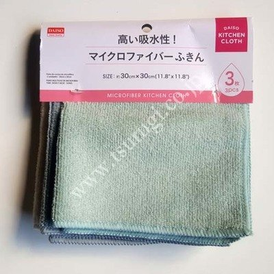 Microfiber Kitchen Cloth 3Pcs