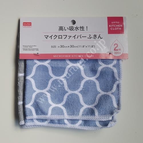 Microfiber Kitchen Cloth 2Pcs