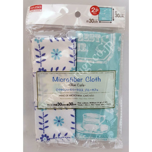 Microfiber Cloth Blue Café