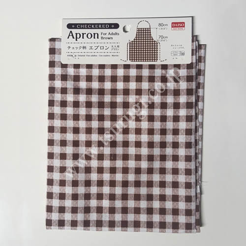 Apron For Adult Brown