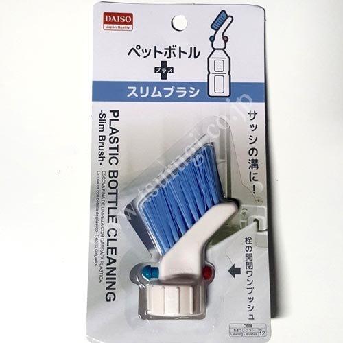 Plastic Bottle Cleaning N3