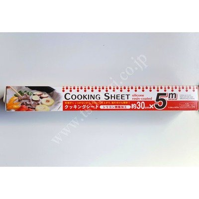 Cooking Sheet 30cmx5m