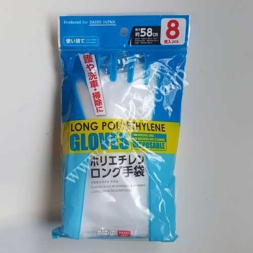 Long Polyethylene Gloves 8Pcs