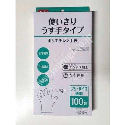 Disposable Polyethylene Gloves  N1
