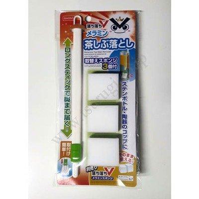 Melamine Cleaner 3pcs