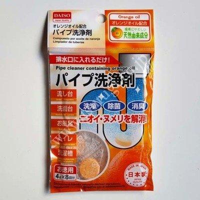 Pipe Cleaner Containing orange oil