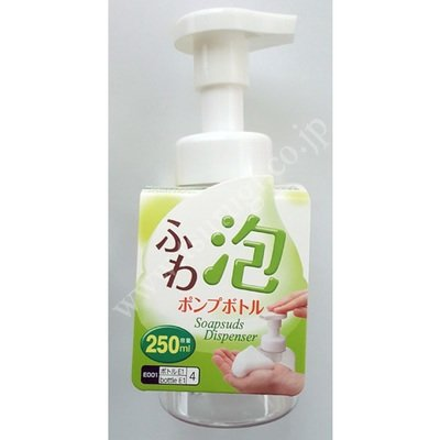 Soapsuds Dispencer 250ml