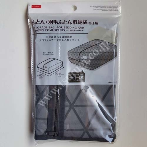 Storage Bag for Bedding 30x60x88