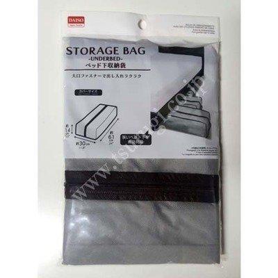 Underbad Storage Bag 14x30x61