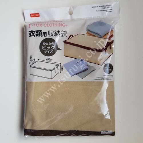 Storage Bag for Clothing 35x50x18