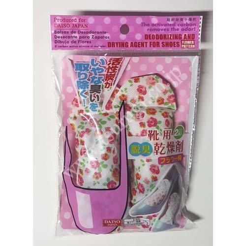 Shoe Drying Dehumidifier N2