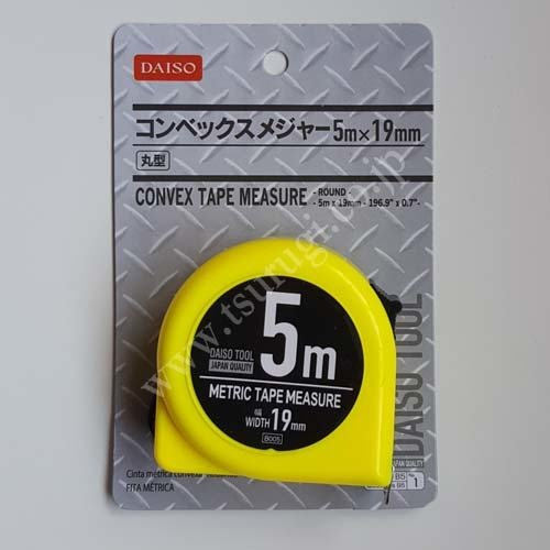 Metric Tape Measure 5m Yellow