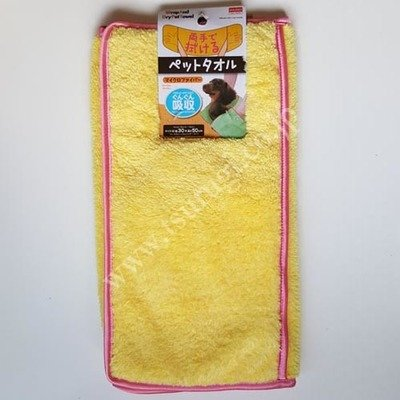 Wrap & Dry Pet Towel N1