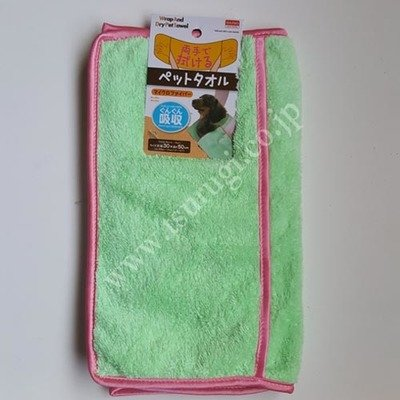 Wrap & Dry Pet Towel N2